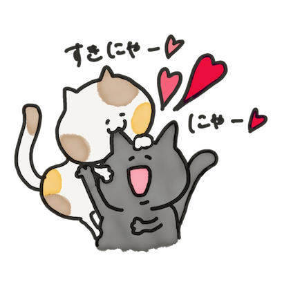 nekochans!! messages sticker-9