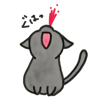 nekochans!! messages sticker-10
