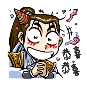 Yulgang Mobile messages sticker-0