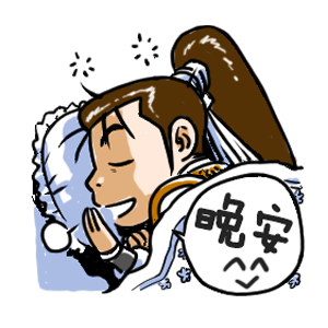 Yulgang Mobile messages sticker-10