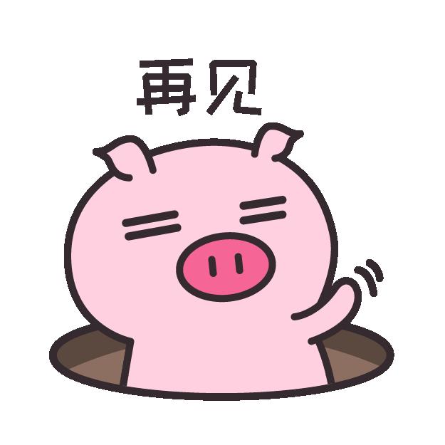 皮特猪 messages sticker-5