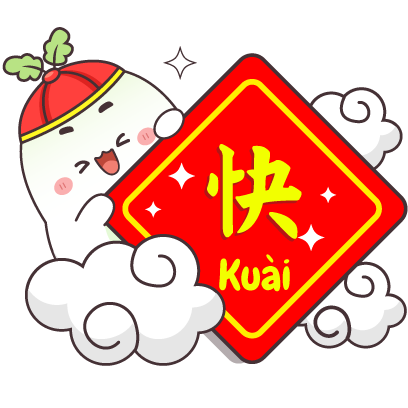 Chinese New Year Tobi messages sticker-2