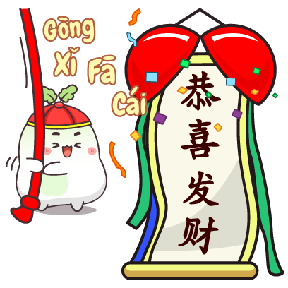Chinese New Year Tobi messages sticker-4