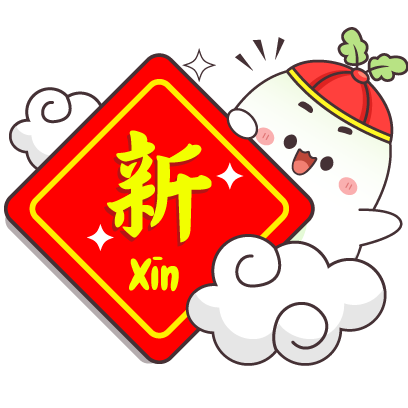 Chinese New Year Tobi messages sticker-0