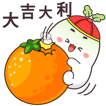 Chinese New Year Tobi messages sticker-11