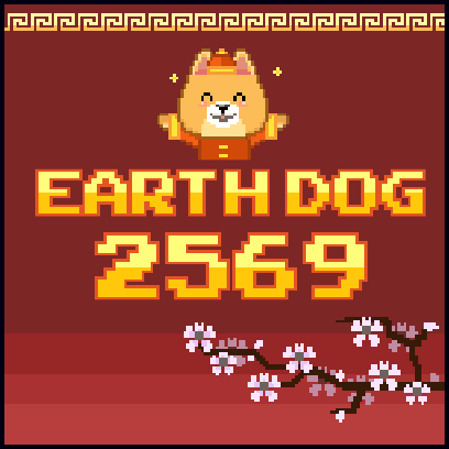 Chinese New Year Borky messages sticker-2