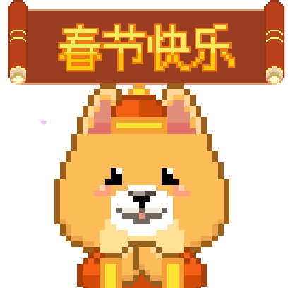 Chinese New Year Borky messages sticker-11
