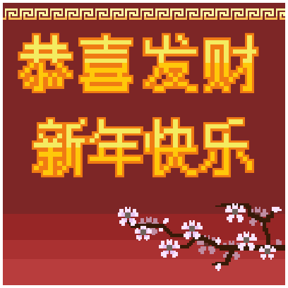 Chinese New Year Borky messages sticker-3