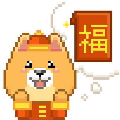 Chinese New Year Borky messages sticker-9