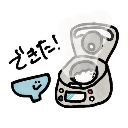 gohan kun!! messages sticker-8