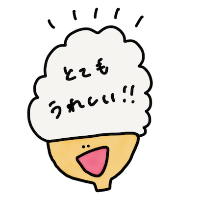 gohan kun!! messages sticker-10
