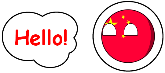 CountryBalls - CHN messages sticker-7