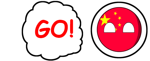CountryBalls - CHN messages sticker-2