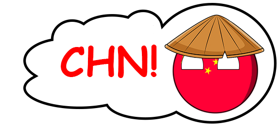 CountryBalls - CHN messages sticker-4