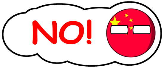 CountryBalls - CHN messages sticker-1