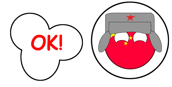 CountryBalls - CHN messages sticker-8
