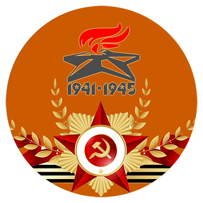 Великая Отечественная война messages sticker-2