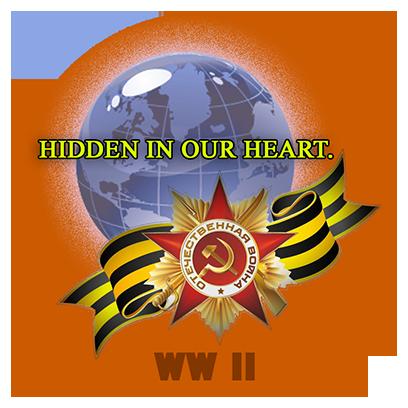 Великая Отечественная война messages sticker-0