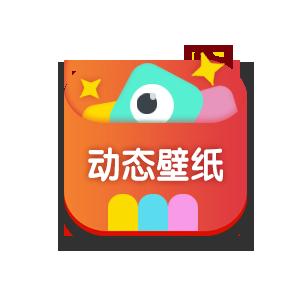 Wallpapers - HD Live wallpaper messages sticker-3