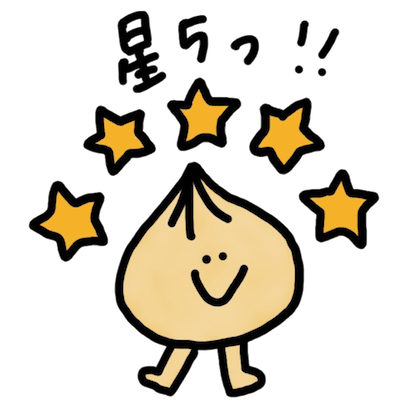 tamanegi kun!! 2 messages sticker-3