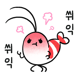 Shy Shrimp (Korean) messages sticker-11