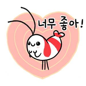 Shy Shrimp (Korean) messages sticker-0