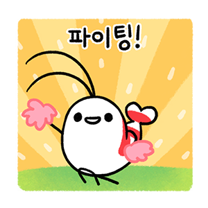 Shy Shrimp (Korean) messages sticker-3