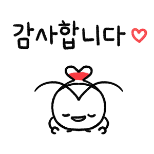 Shy Shrimp (Korean) messages sticker-1