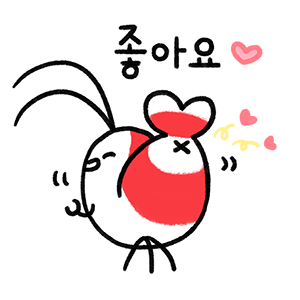 Shy Shrimp (Korean) messages sticker-2