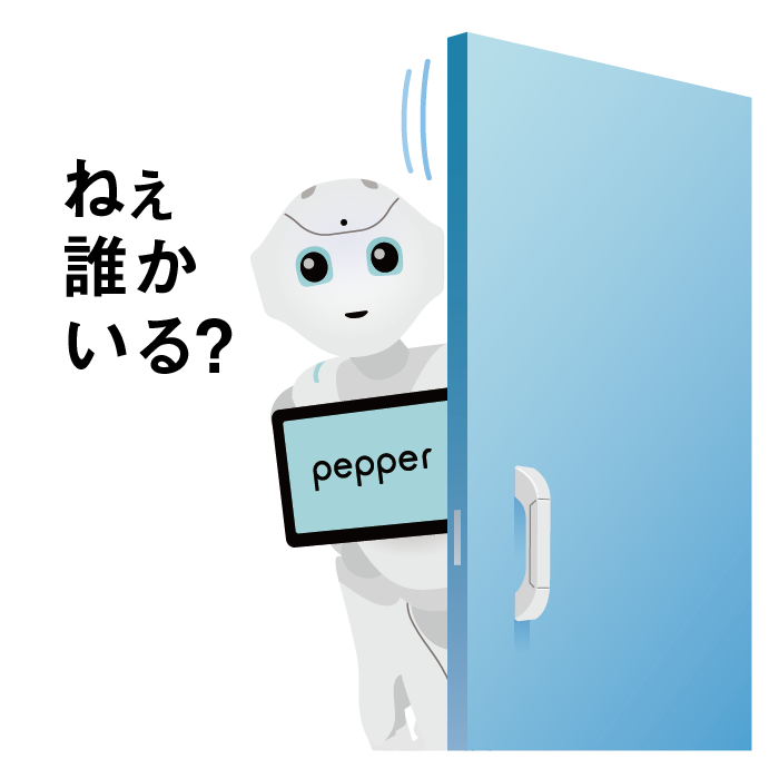 Pepper Stickers messages sticker-11
