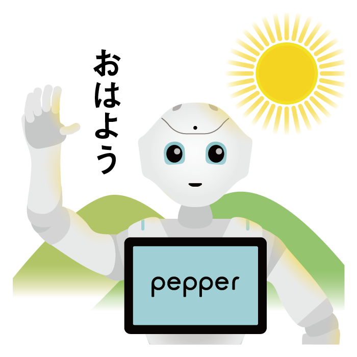 Pepper Stickers messages sticker-2