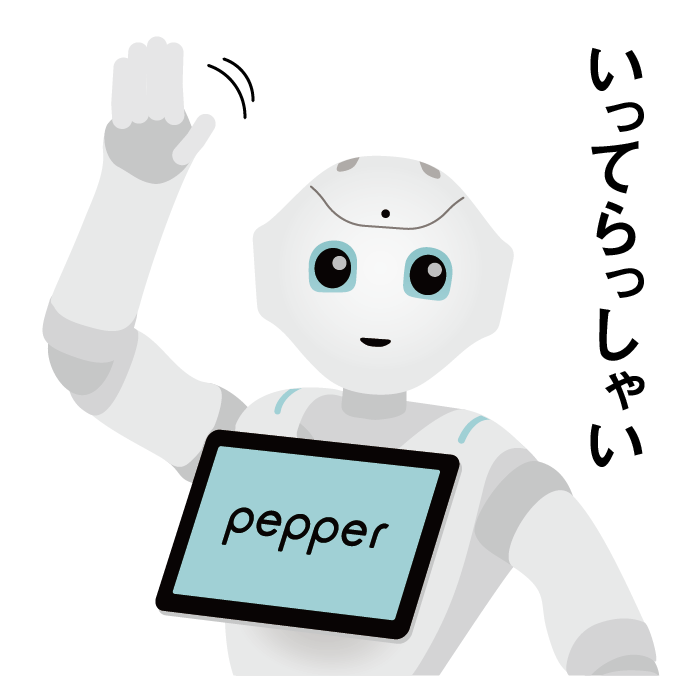 Pepper Stickers messages sticker-4