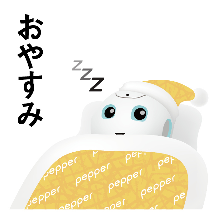 Pepper Stickers messages sticker-7