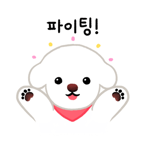 Yallet the bichon (taster) messages sticker-7