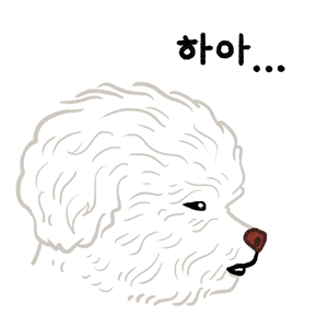 Yallet the bichon (taster) messages sticker-6