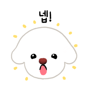 Yallet the bichon (taster) messages sticker-8