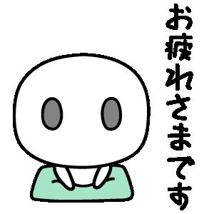感情ロボ ロクの日常 messages sticker-9