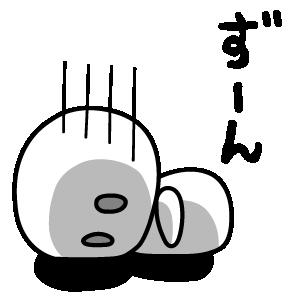 感情ロボ ロクの日常 messages sticker-3