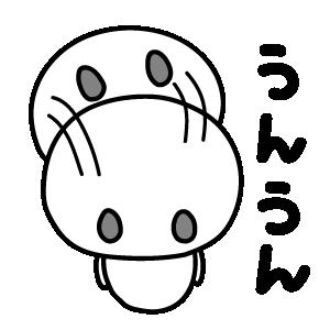 感情ロボ ロクの日常 messages sticker-5