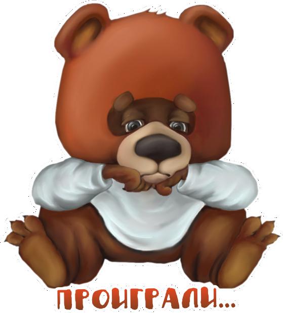 Champion Rusik messages sticker-10