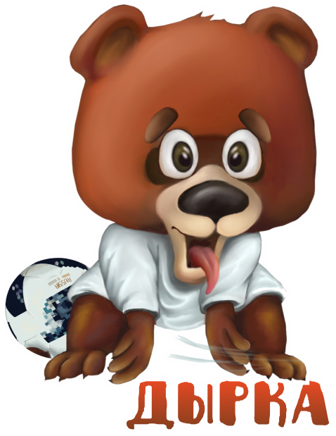 Champion Rusik messages sticker-4