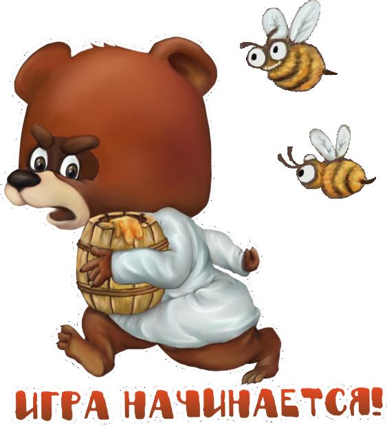 Champion Rusik messages sticker-6