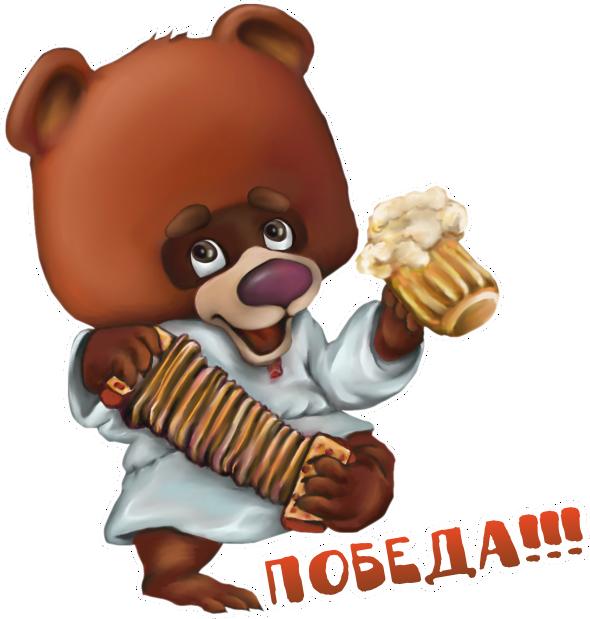 Champion Rusik messages sticker-9