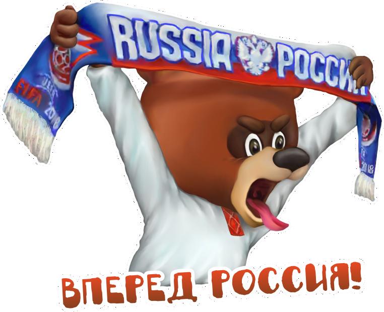 Champion Rusik messages sticker-1