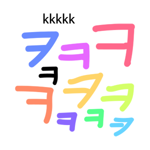 Hangul Sounds - 한글 놀이 messages sticker-3