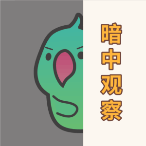 刷刷看 - 有梗你来接 messages sticker-1