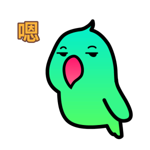 刷刷看 - 有梗你来接 messages sticker-11