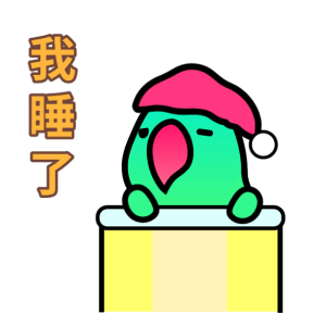 刷刷看 - 有梗你来接 messages sticker-8