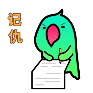 刷刷看 - 有梗你来接 messages sticker-4