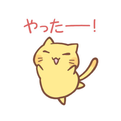 nyanko selection messages sticker-3